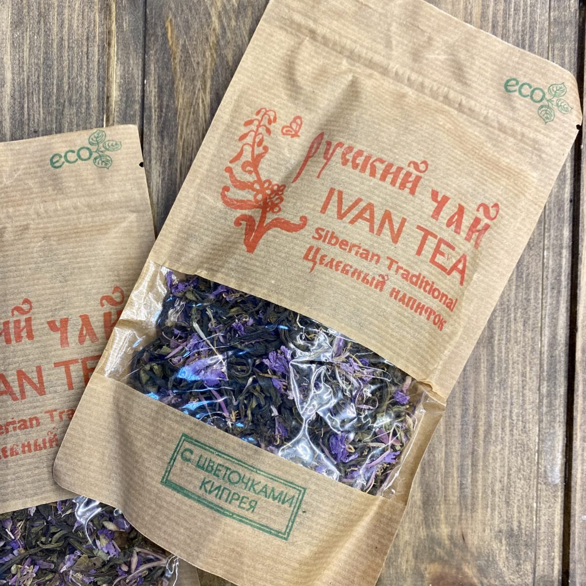Иван чай с цветочками кипрея